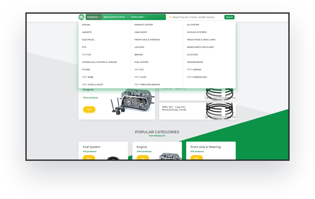 tractorparts website navigation