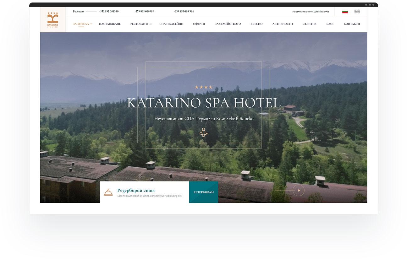 hotel katarino website